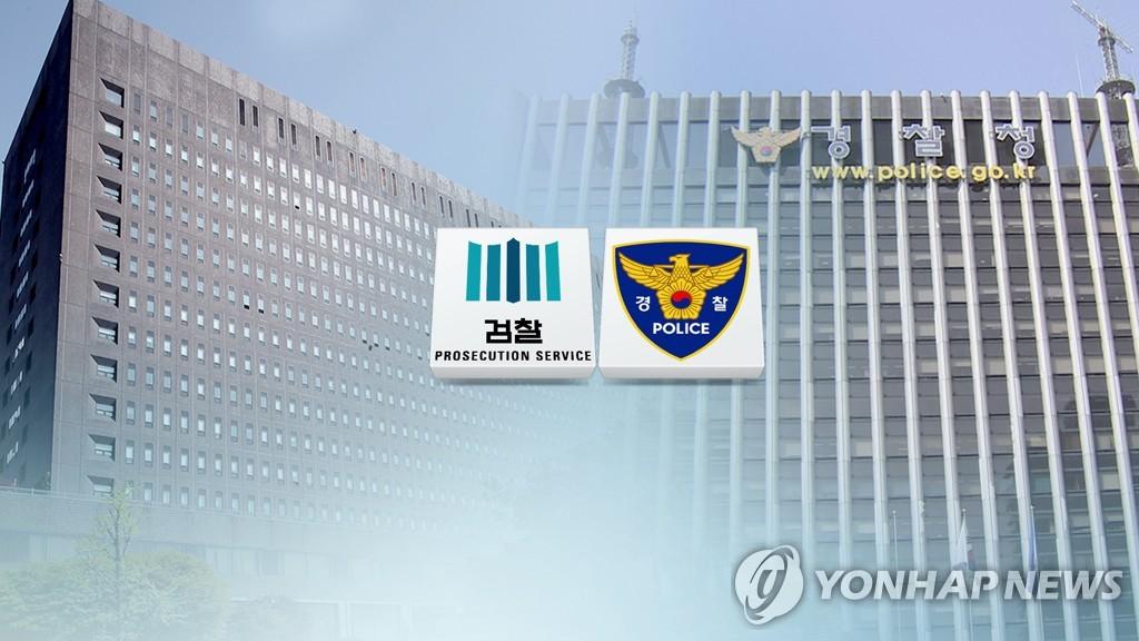 수사권 조정으로 1분기 검찰로 넘어온 경찰사건 21.9%↓
