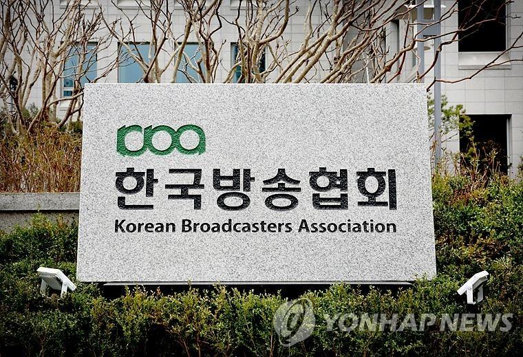 [방송소식] 공효진-오정세, tvN '바퀴 달린 집2' 출연
