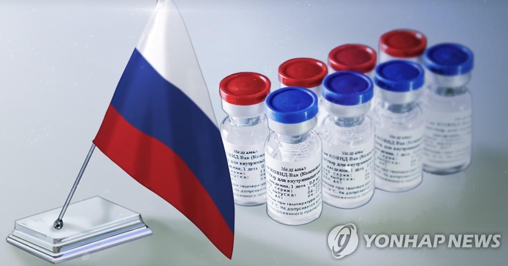 """러 코로나백신 모니터링…식약처 """"AZ·얀센 백신 절차로 검증""""(종합)"""