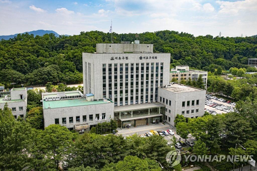 서울 서초구, 청년인턴 지원사업…올해 30명 지원