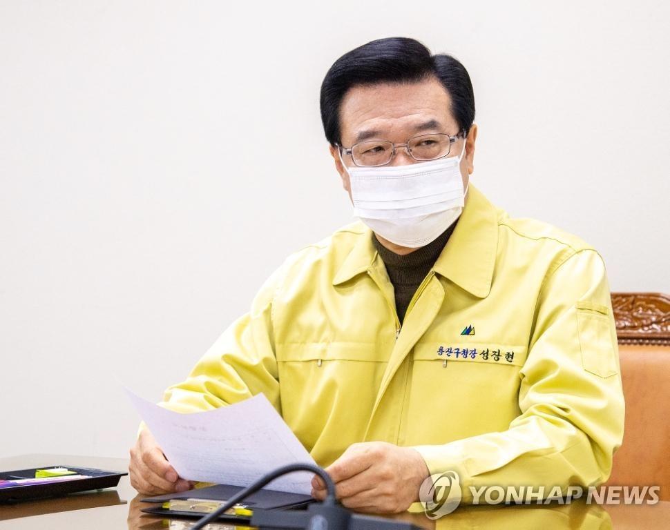 특수본 '투기 의혹' 성장현 용산구청장 수사 착수(종합)