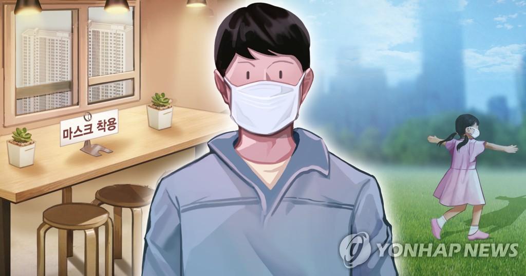 12일부터 실내서 마스크 상시 착용해야…위반시 과태료 10만원(종합)
