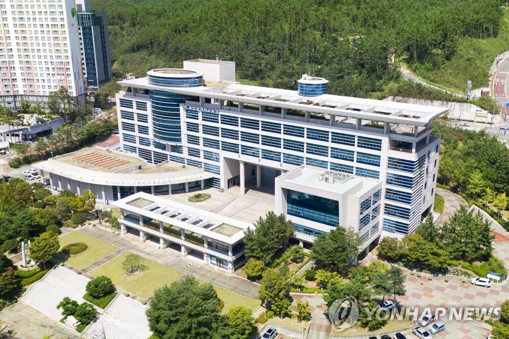 울산 31개 노후학교 2025년까지 '그린스마트 미래학교'로 조성