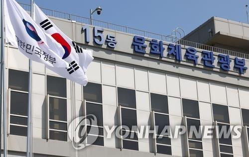 영상콘텐츠 투자 정책방향 논의…'방송영상 리더스포럼' 개최