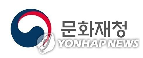 문화재위원 신규 위촉…100명으로 증원·40대 8명 영입