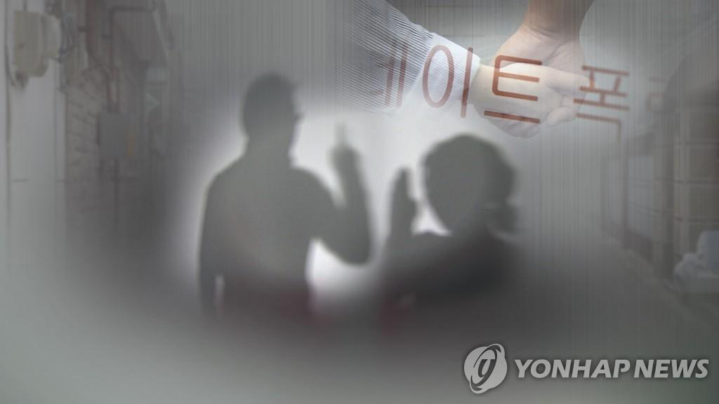 부산 지하상가서 휴대전화로 연인 무차별 폭행 남성 집행유예