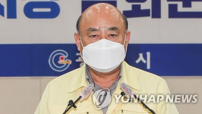 """도로에 광양시장 부인 땅 포함 논란…주민 """"도로 정상 건설해야"""""""