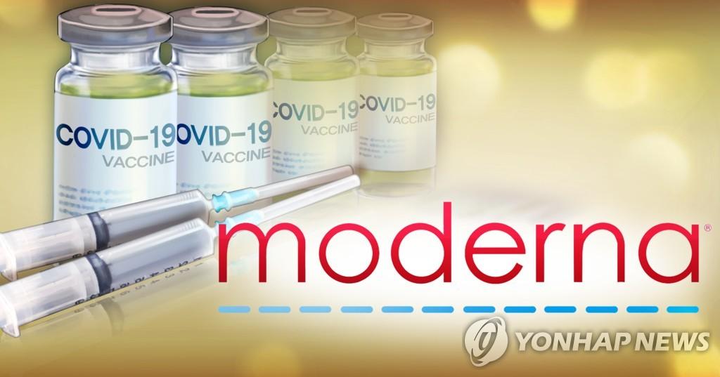 """모더나 """"미 FDA에 백신 냉장보관 한달→석달로 확대 요청"""""""
