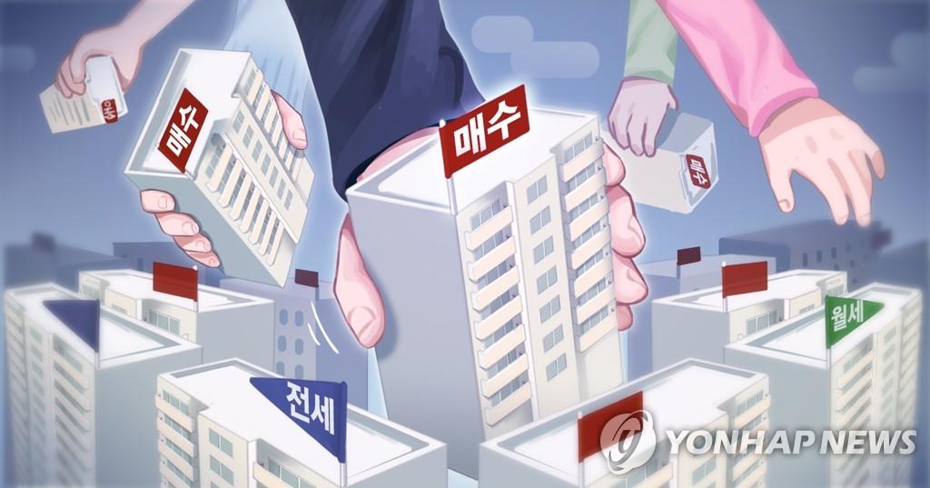 '패닉 바잉' 줄어드니…서울 아파트 매수심리 7주 연속 하락