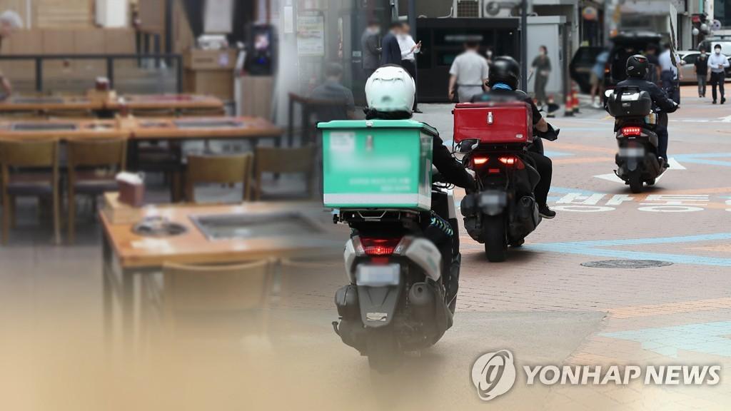 청소년 배달 라이더 최장 12시간 근무…경기도 제도개선 추진