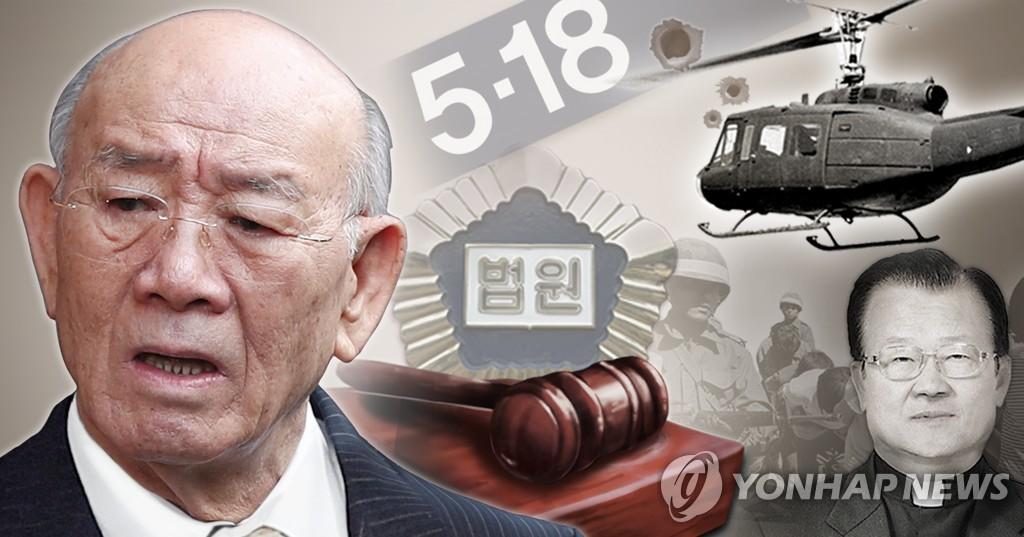 법원, 전두환 '사자명예훼손' 항소심 첫 재판 방청권 추첨