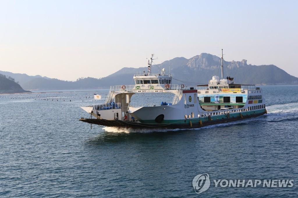 여객선 안전점검 보고서, 객실에서 확인한다…정부 지침 개정