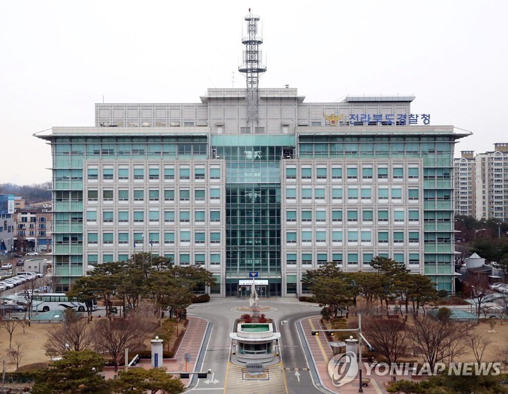 전북경찰, '경찰-조폭 유착설' 녹취록 확보…관련자 잇달아 조사