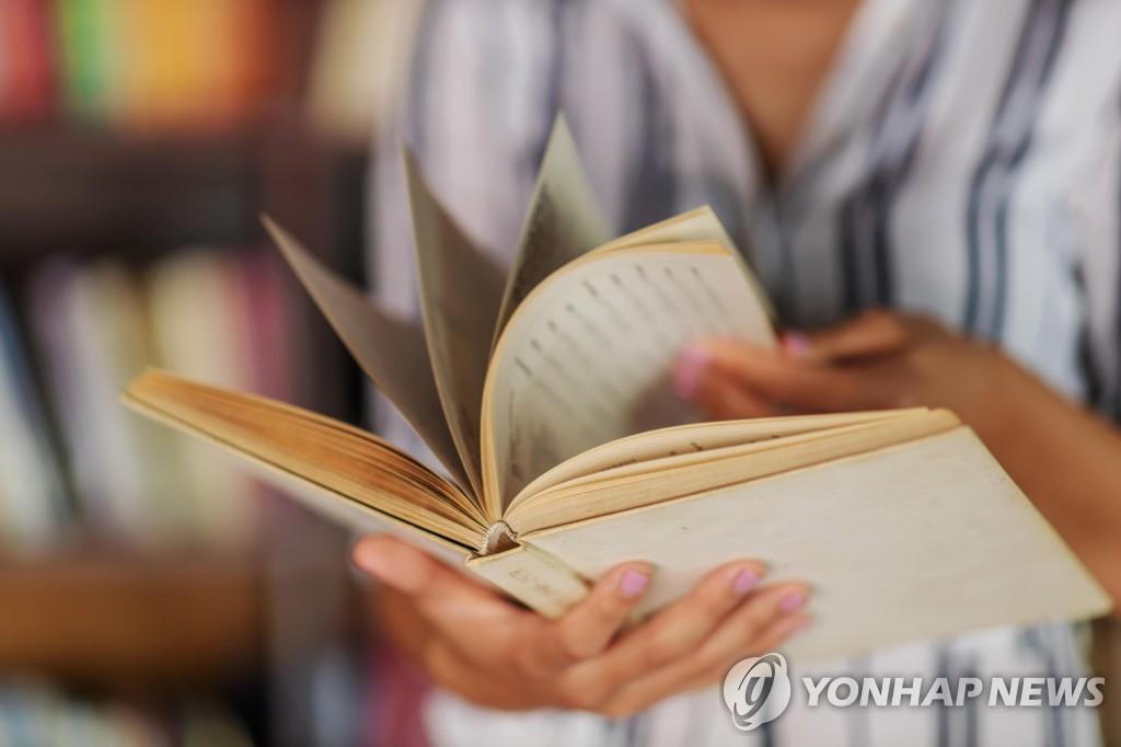 대학생 1인당 책 대출 권수 2011년 8.3권→2020년 4.0권 '뚝'