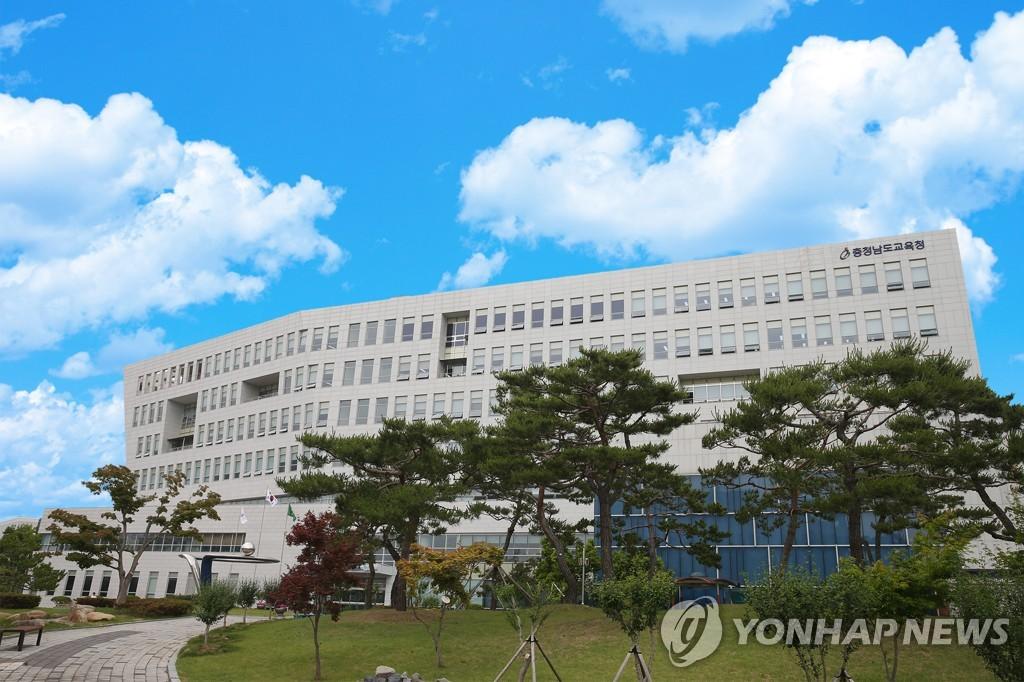 충남교육청 유치원 학급당 원아 수 전국 최저 수준 감축
