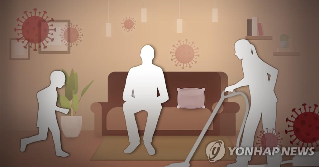 광주서 일가족 관련 연쇄 감염 7명째…최대 1주일간 일상생활