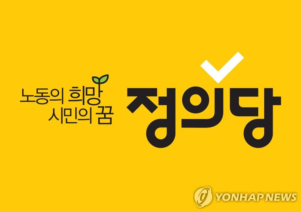 """정의당 부산시당 """"양당 후보 진흙탕 싸움…시민 삶 외면"""""""