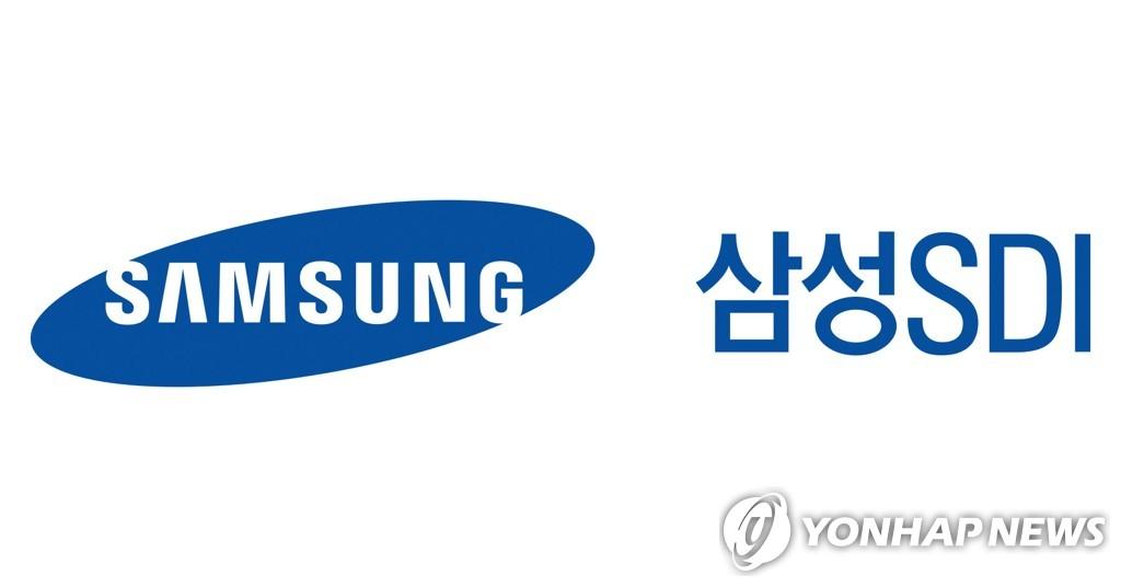 삼성SDI, 올해 직원 임금 평균 7% 올리기로…임금협상 타결