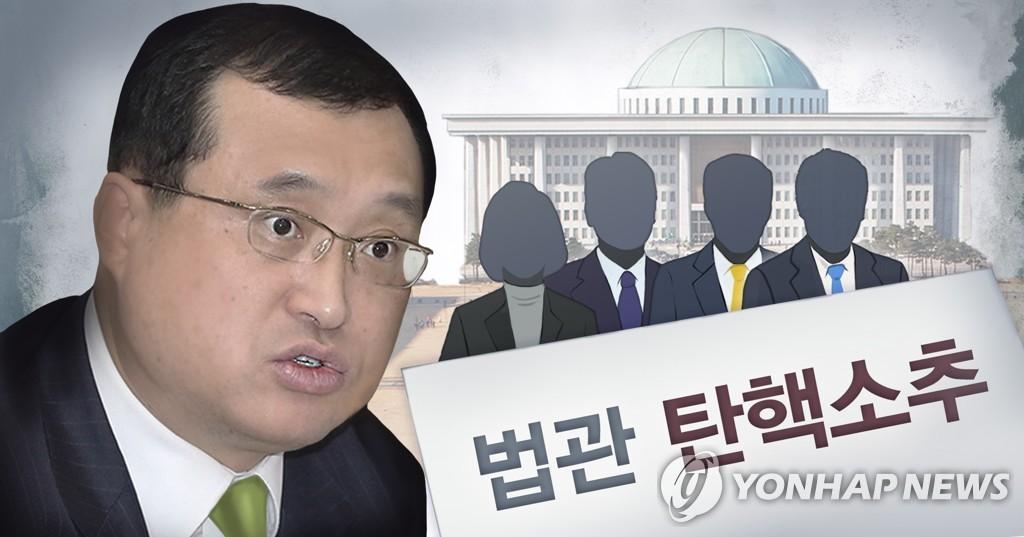 '임성근 재판기록 송부' 놓고 헌재-법원 신경전