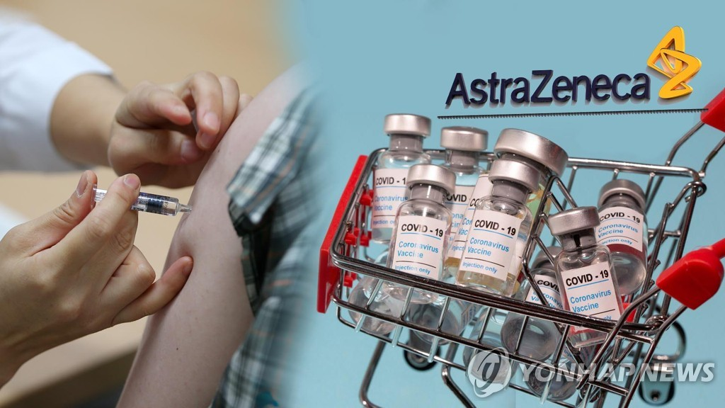 복잡해진 AZ백신 접종…'접종 재개' 가닥속 신뢰 회복이 관건