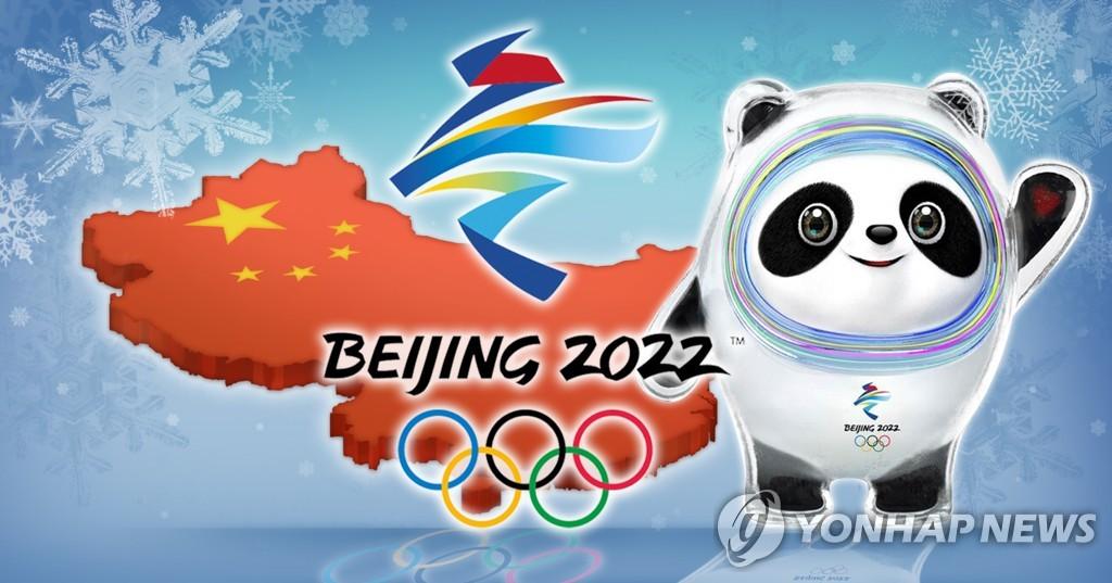 """중국 누리꾼, 도쿄올림픽 불참 북한에 """"내년 베이징에는 올까?"""""""