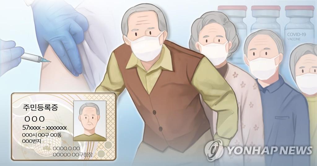 30세 미만 백신 접종 차질…'11월 집단면역' 이상 없나
