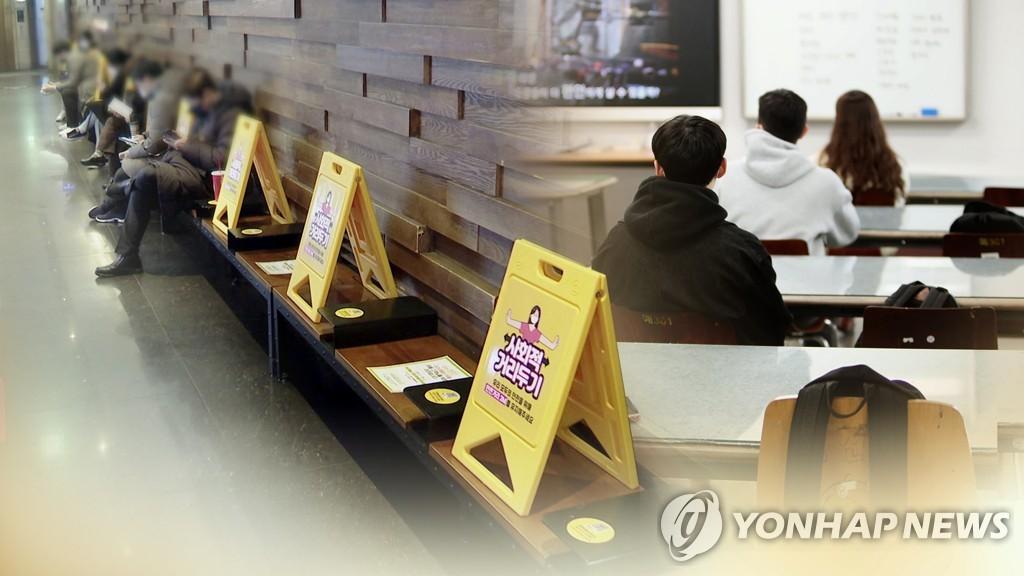 사업장·모임서 새 집단감염 증가…경기, 월 62건꼴