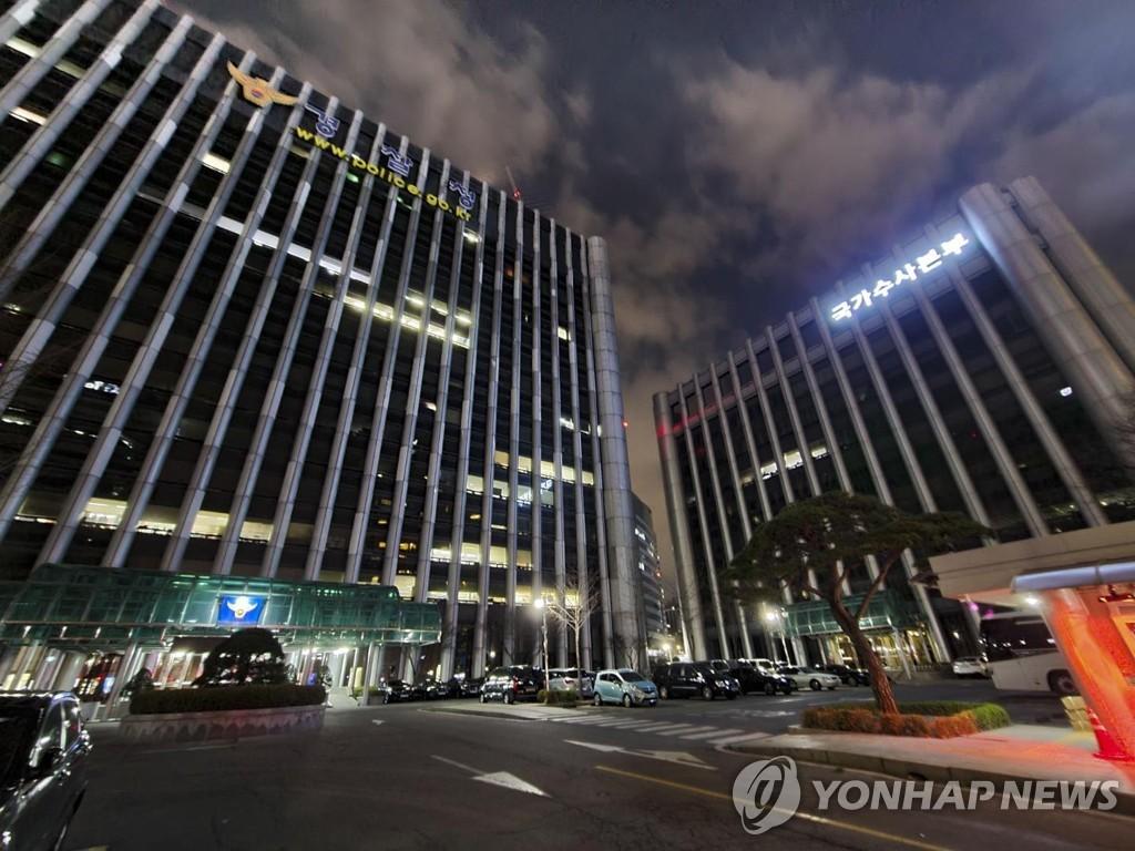 특수본, 前행복청장 소환 조사…현직 국회의원 압수수색