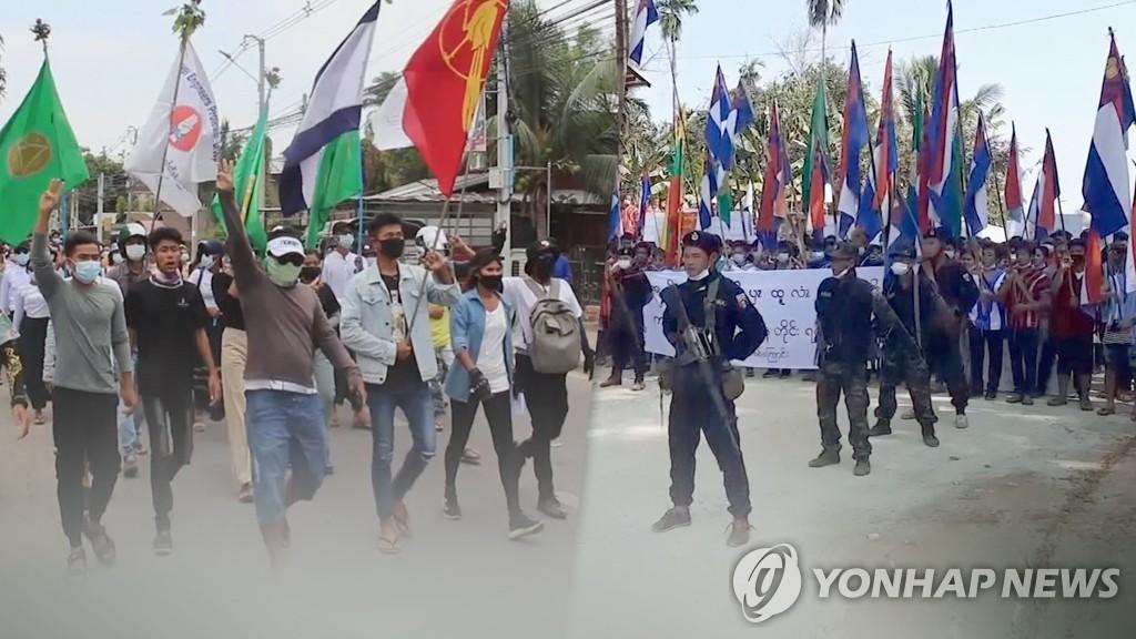 외교부, 미얀마 여행경보 '철수권고'로 상향…중대본 구성