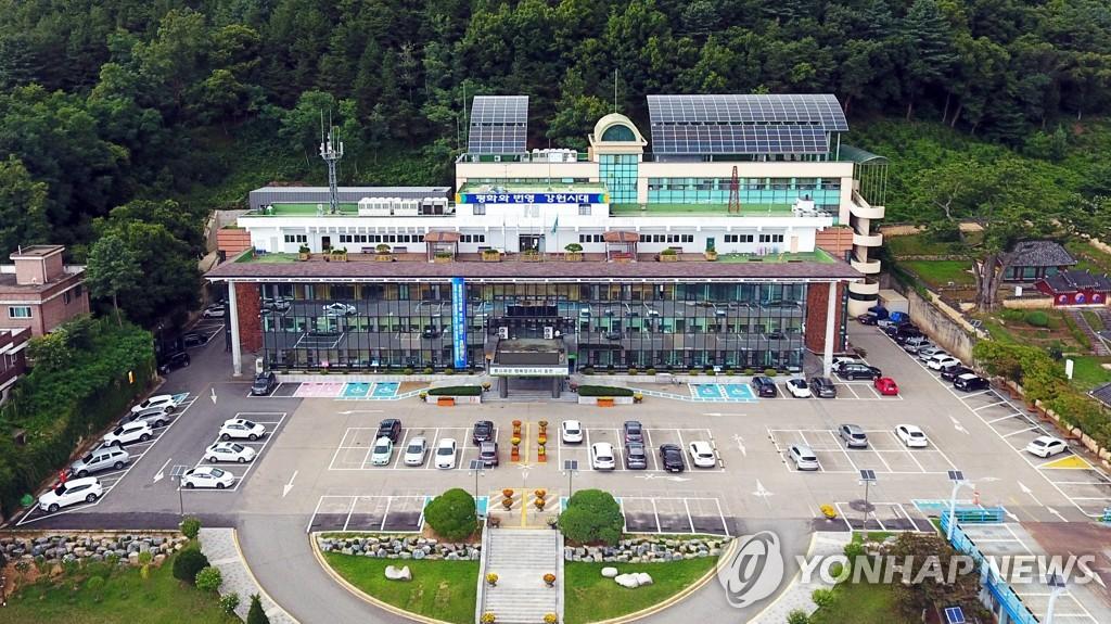 '소상공인 창업 인큐베이터' 창업사관학교 홍천에 유치