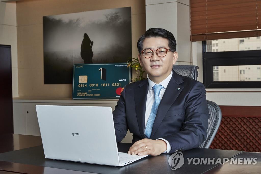 장경훈 하나카드 사장, 임기 1년 남기고 중도 하차