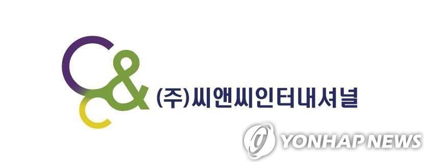 색조화장품 ODM 업체 씨앤씨인터내셔널, 5월 코스닥 입성