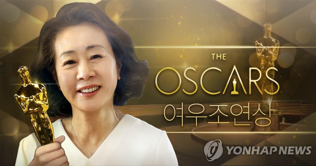 """""""윤여정 선생님 존경합니다"""" 후배들 이어 한국계 배우들도 축하(종합)"""