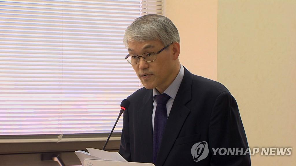 국회, 오늘 천대엽 대법관 후보 인사청문회