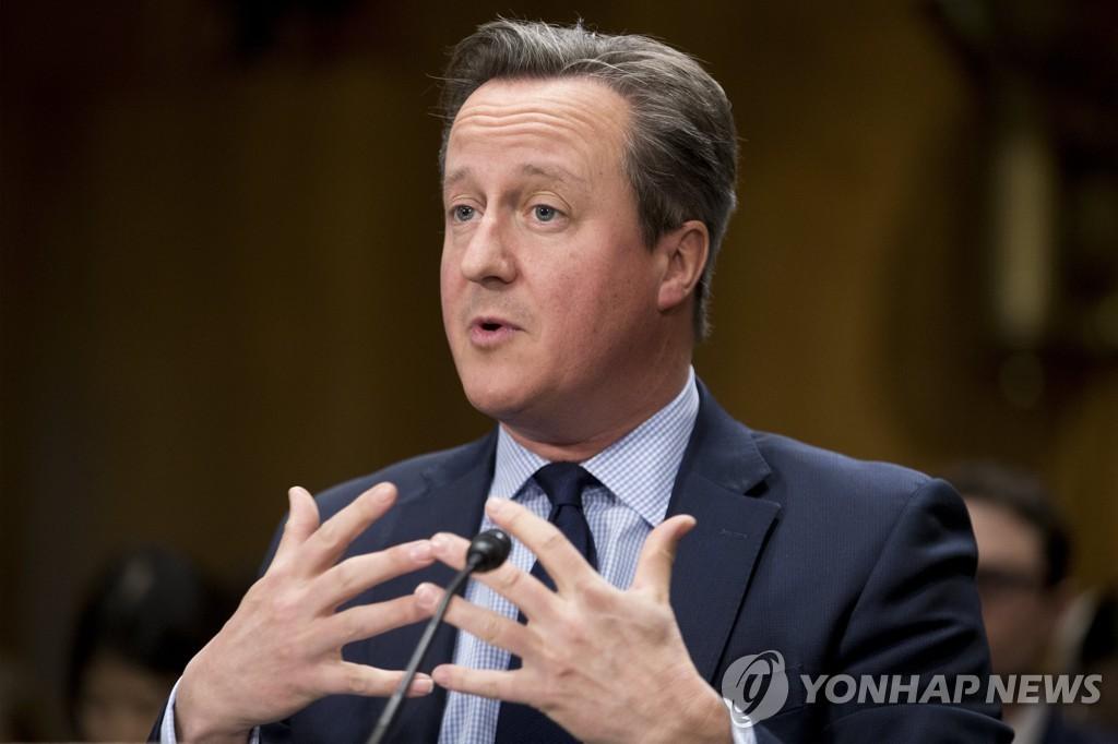 영국 정부, 캐머런 전 총리 부적절 로비 의혹 조사 착수