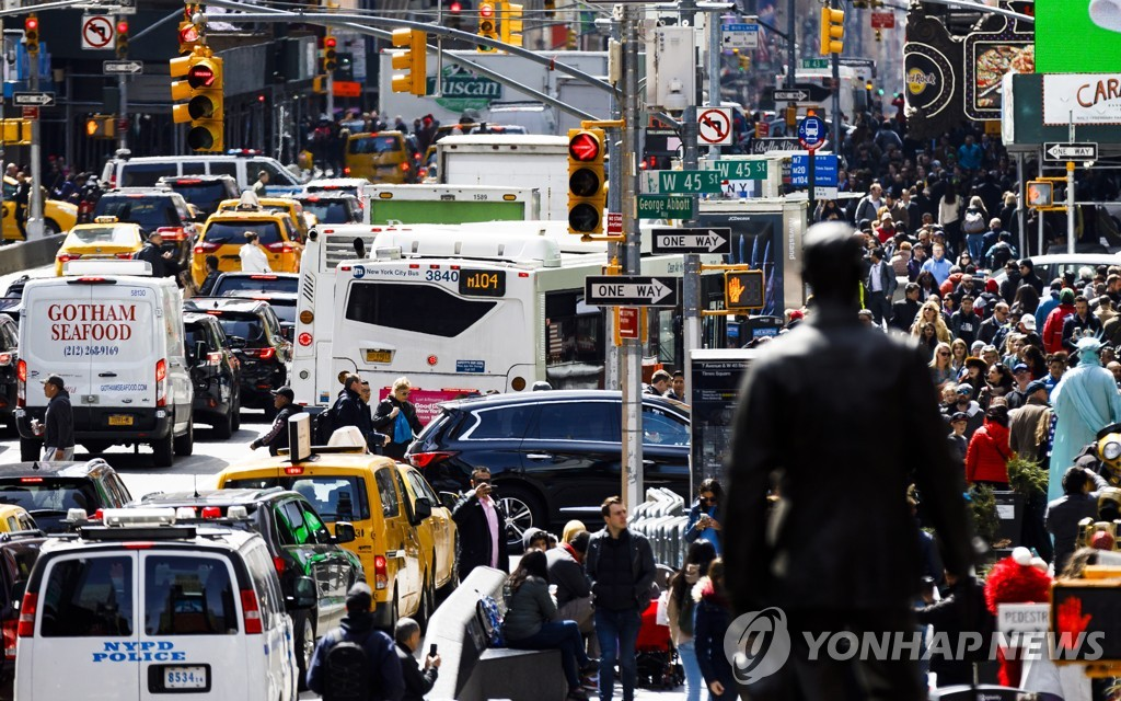 뉴욕 맨해튼 혼잡통행료 급물살…도입 시 미국 최초