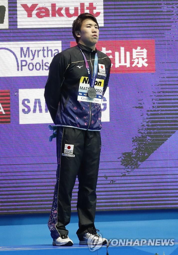 '황선우가 넘어야 할' 마쓰모토, 자유형 200m서 일본 신기록