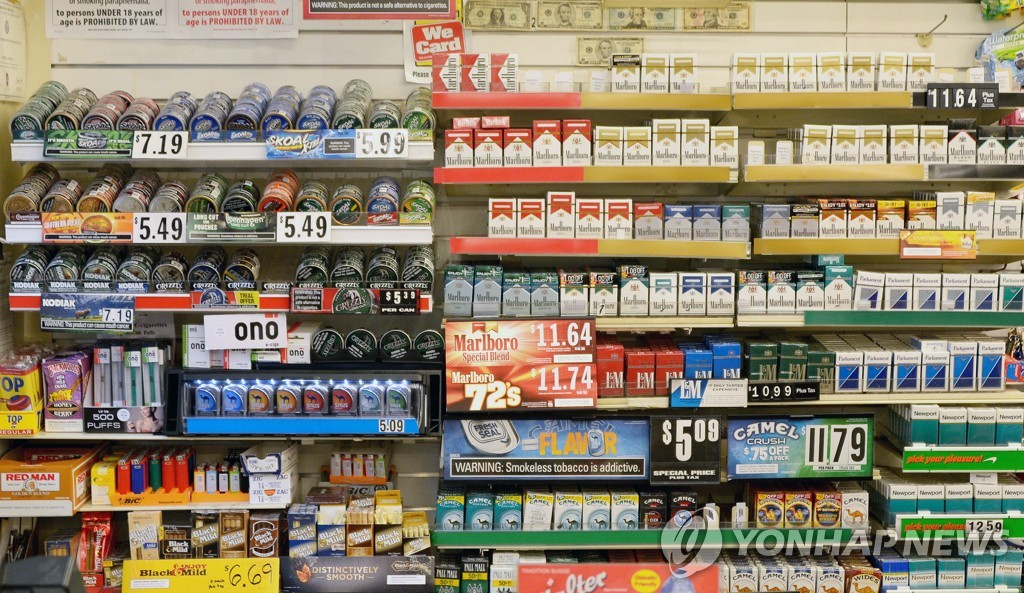 """""""바이든 정부, 모든 담배의 니코틴 감축 검토""""[WSJ]"""