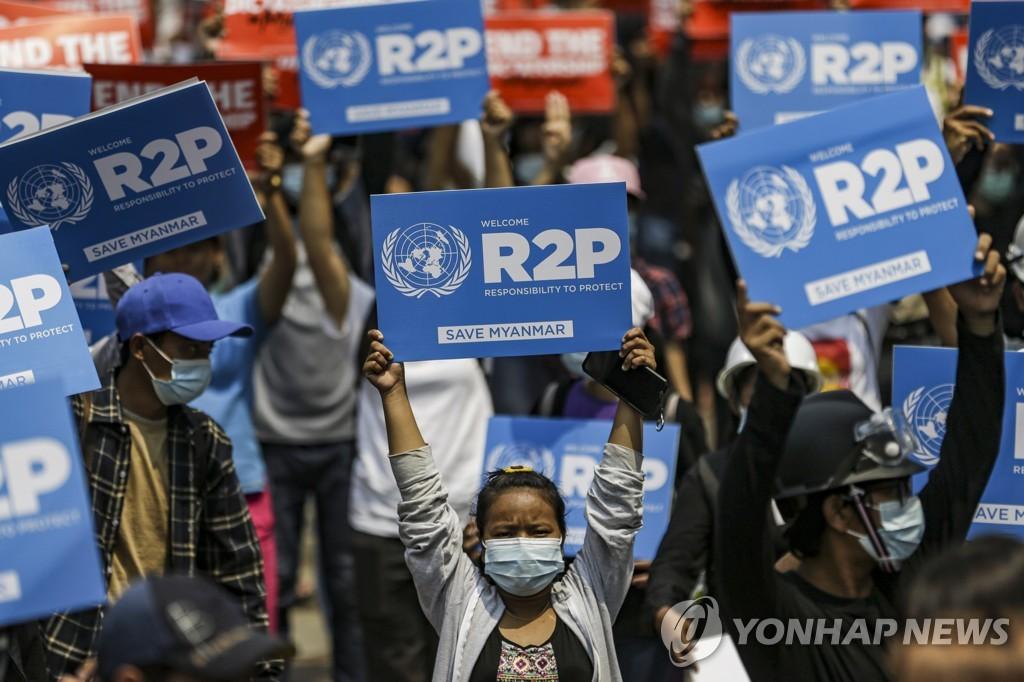 미, 유엔 안보리에 미얀마 군부 제재·무기금수 촉구