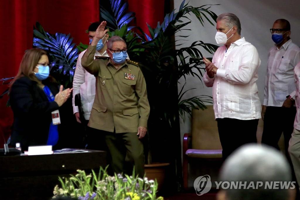 쿠바 '카스트로 시대' 막내린다…라울, 당 총서기직 사임 공식화(종합)