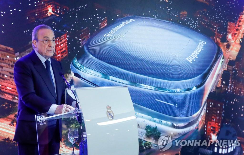 """유럽 슈퍼리그 초대 수장 """"이대로라면 UEFA와 함께 다 망한다"""""""
