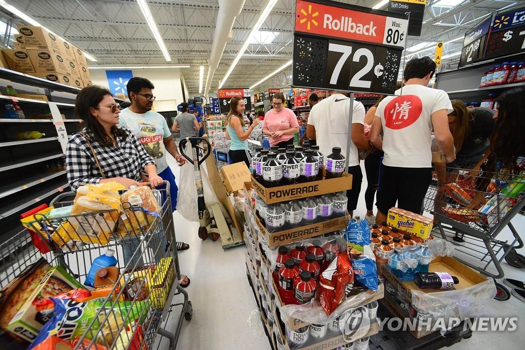 미 3월 소비자물가 0.6%↑…9년만의 최대폭 상승