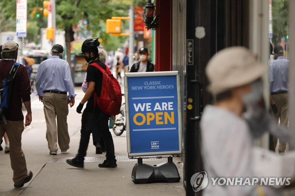 美 신규 실업수당 71만9천건…증가세 전환
