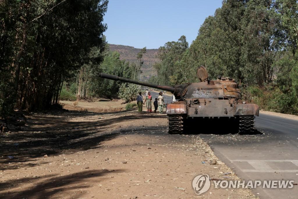 "G7 ""에티오피아 티그라이 사태 우려…에리트레아군 철군해야"""