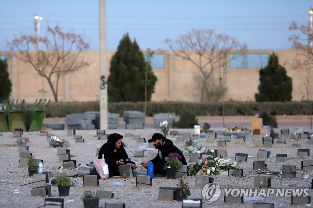 이란 노루즈 연휴 코로나19 급속 재확산…하루 1만명대 확진