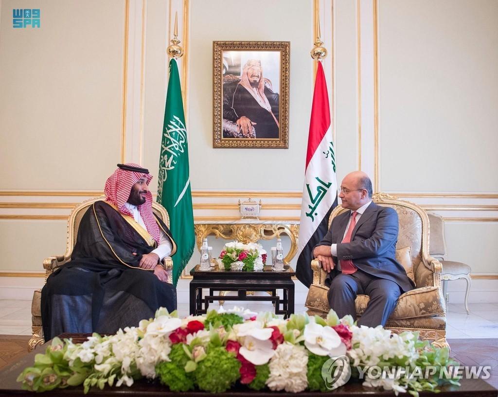 사우디-이라크, 3조4천억원 규모 투자 펀드 조성 합의