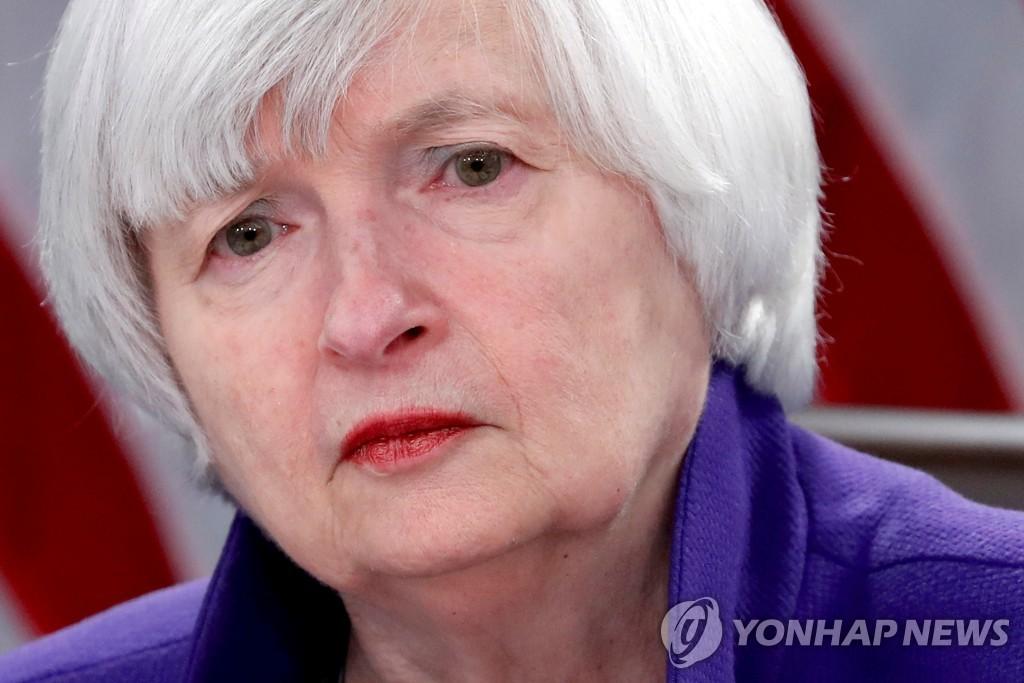 "IMF, 옐런이 불붙인 글로벌 법인세율 하한 설정에 ""아주 찬성"""