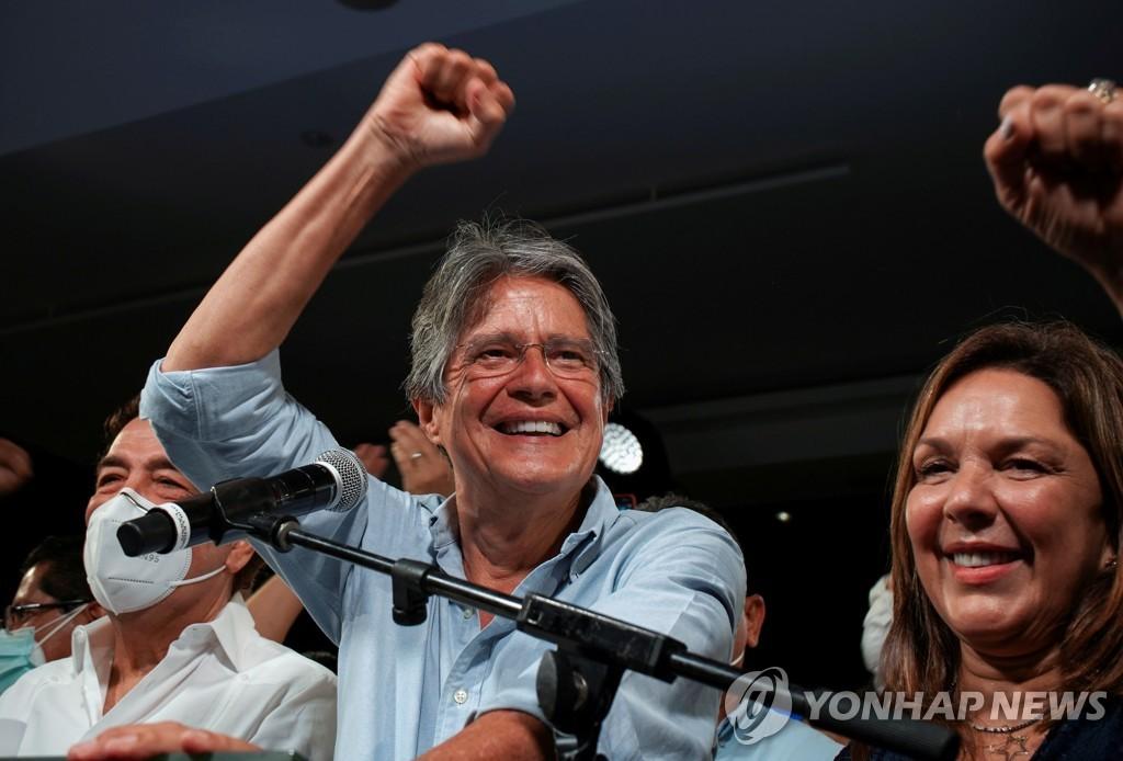 페루·에콰도르, 예상 깬 대선 결과에 금융시장 '희비' 교차(종합)