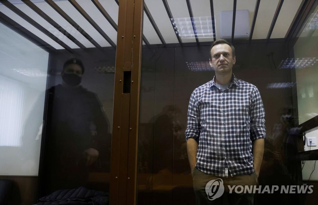 """EU """"나발니 건강악화 깊이 우려""""…외무장관 회의서 논의"""