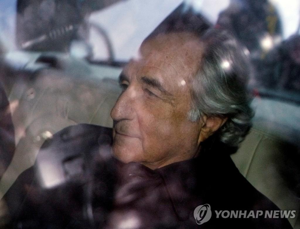 사상최대 73조원 폰지사기 메이도프, 교도소 병원서 사망(종합)